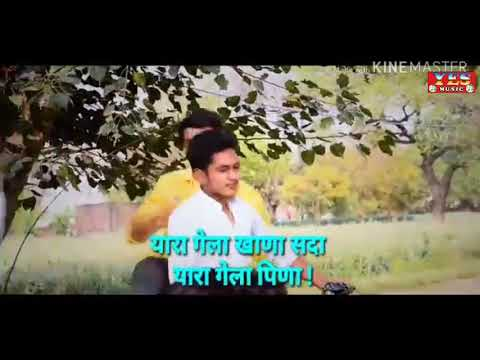 Bullet Ma patake / Sapna Choduray /Deepak Dablainya / New Song 2019