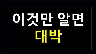 실적평가 코데즈컴바인,이엠텍 20190402