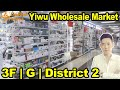 Yiwu Trade Market | 3F | G | District 2 | Yiwu Industry Trade City