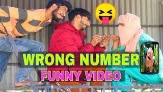 Wrong Number Funny Video by|kashmiri rounders