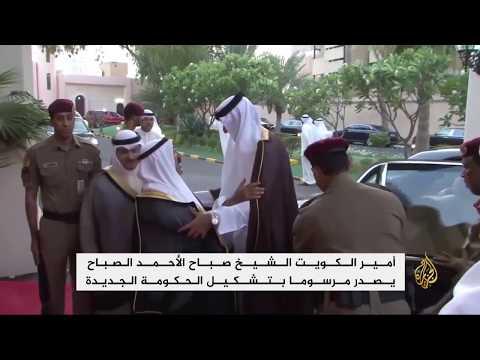 أمير الكويت يصدر مرسوما بتشكيل الحكومة الجديدة  - نشر قبل 10 ساعة