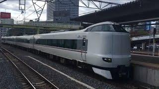 【こうのとり】287系 特急こうのとり@新大阪駅