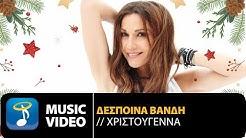 Δέσποινα Βανδή - Χριστούγεννα (Official Music Video)