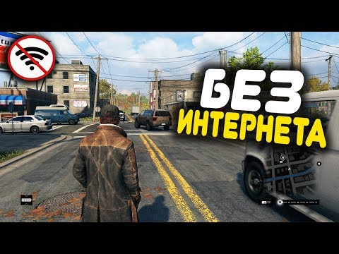 😱ТОП 10 ИГР БЕЗ ИНТЕРНЕТА КАК GTA ДЛЯ ANDROID & IOS 2019 +(СКАЧАТЬ)