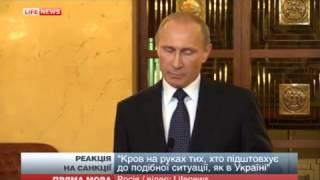 Россия начала войну в Украине, виновата в этом Америка типичный Путин