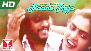 Video Thumbnail naane raaja