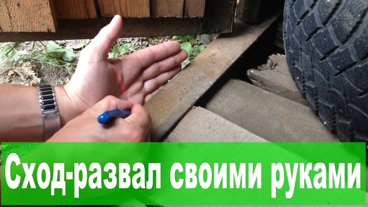 SAAB 9000: Схождение своими руками