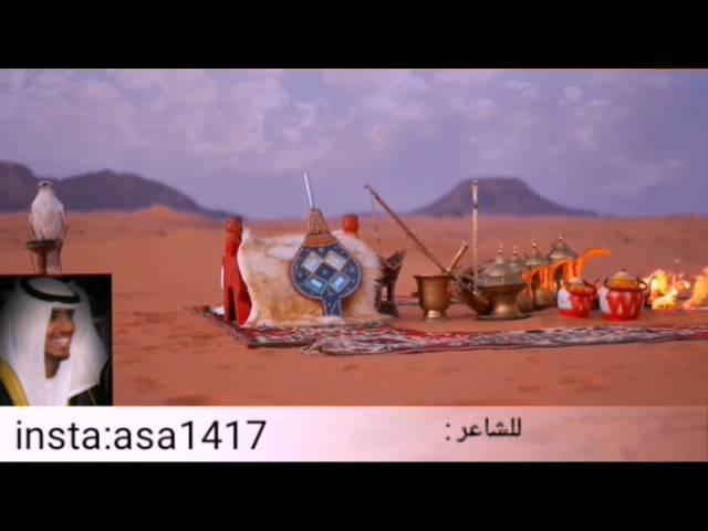 قصيده يا خالي للشاعر المبدع عبدالله العميري Youtube