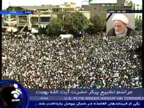Ayatollah Behjat Innnalilallhe wa innailaihirajaoon