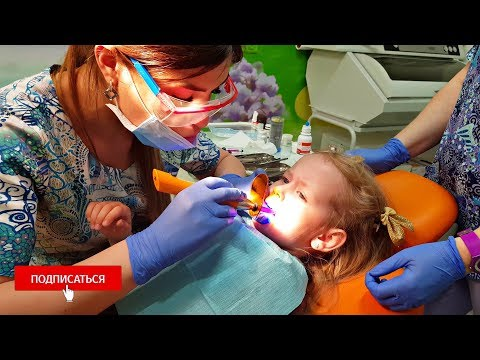 Саша у Зубного врача 💜 Sasha at the Dentist