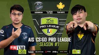 AIS CS:GO Pro League Season#7 R.5 |  Lucid Dream vs. Maple MAP2 MIRAGE