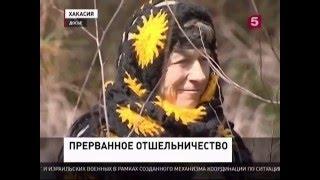видео Где и как сейчас живет Агафья Лыкова? Биография сибирской отшельницы