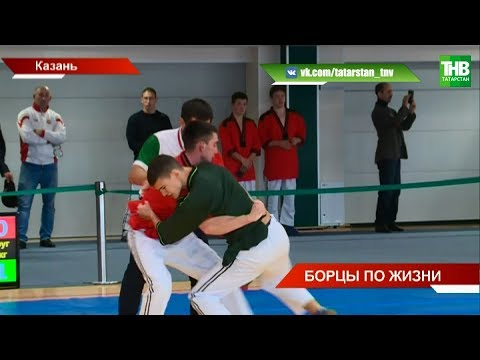 В Казани стартовал турнир по корэш, посвященный дню работника сельского хозяйства | ТНВ