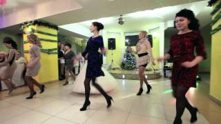 Танец невесты с подружками ДЗЕРЖИНСК