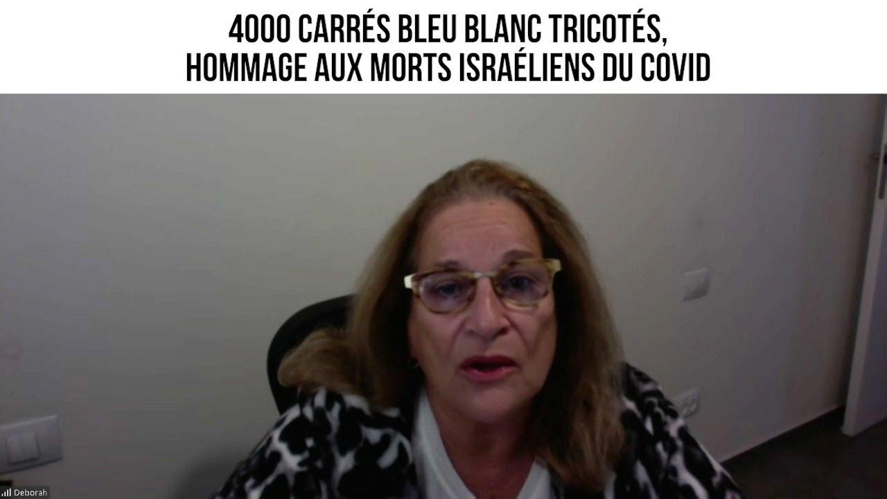 4000 carrés bleu blanc tricotés, hommage aux morts israéliens du Covid