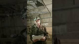 Проверка в тюрьме/Мои видео из тикток/тюремный юмор/shorts/