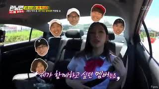 Video 170813 Taeyeon said she did not want partner - Running Man download MP3, 3GP, MP4, WEBM, AVI, FLV April 2018