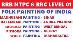RRB NTPC & RRC GROUP D | Folk Paintings of India | Static Gk