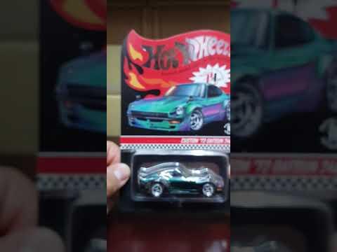 Review Hot Wheels Datsun 240z RLC  Camaleon/Tornasol