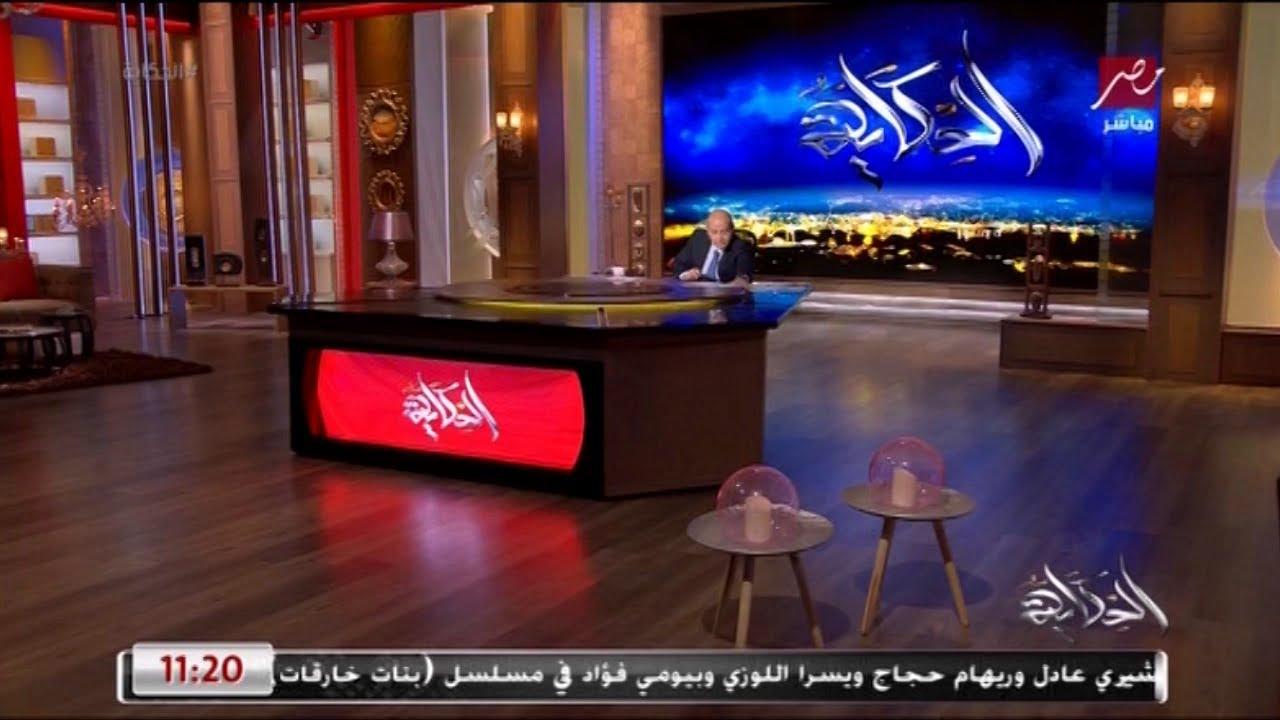 رامي إمام يطمئن الجمهور على الحالة الصحية للزعيم عادل إمام