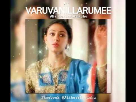 Manichitrathazhu   Varuvanillarumee   Malayalam Bgm