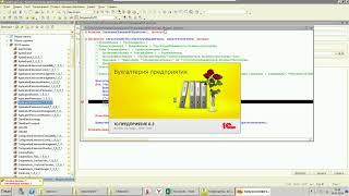 Загрузка Excel обработка 1С