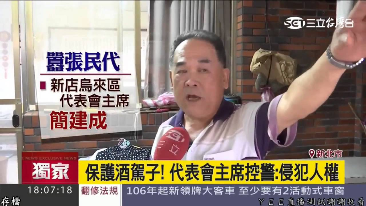 CTI中天新聞24小時HD新聞直播 CTITV Taiwan News HD Live|臺灣のHD ...