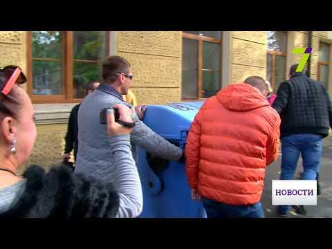 Новости 7 канал Одесса: В Одессе активисты снимали на видео, как издеваются над двумя мужчинами