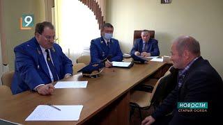 Прокурор Белгородской области посетил Старооскольский дом-интернат для престарелых и инвалидов