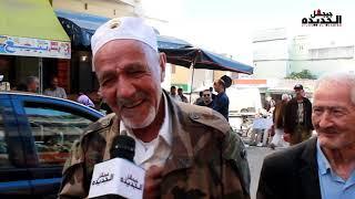 رمضان في جيجل- الميلية