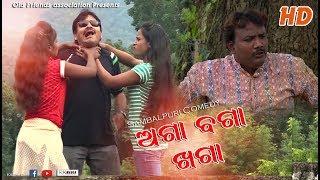 Download Aga Baga Khaga Part-1 (Kedarnat Patel)  Nuakhai Special ll RKMedia Mp3
