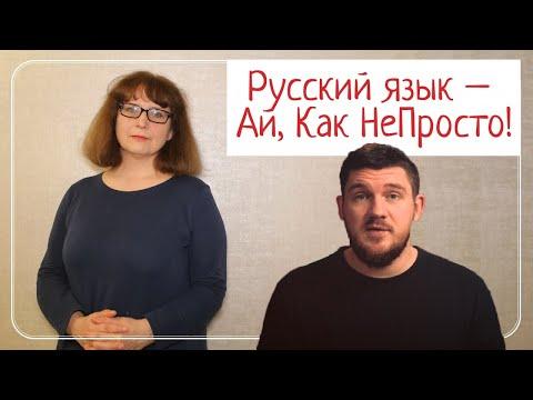 «Училка Vs ТВ»: Ошибки Стаса Васильева.