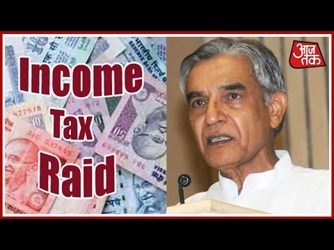 Income Tax Raid On Pawan Bansal's House