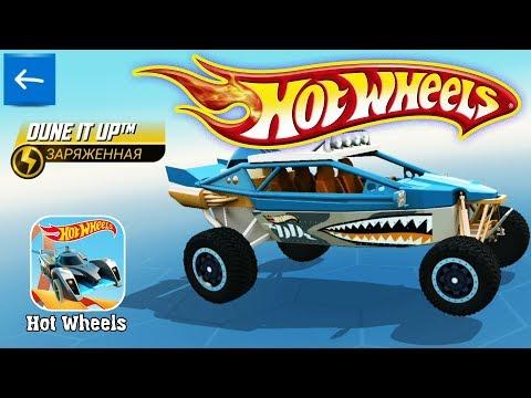 Hot Wheels Race Off новые гонки лидера - прохождение игры гонки про машины Хот Вилс Рейс Оф