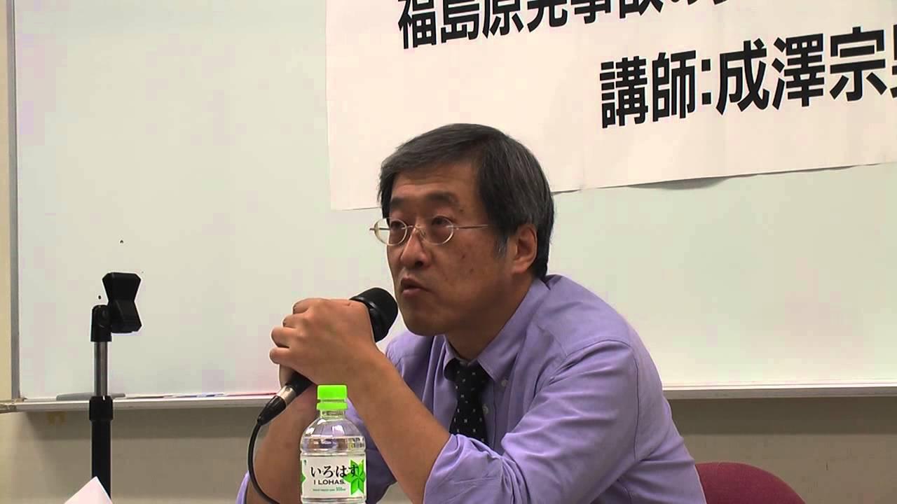 東京電力の責任を問う~講師・成...