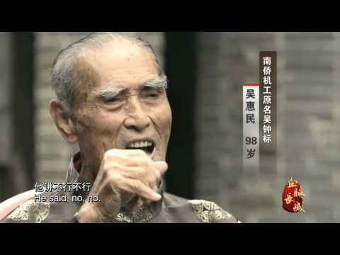 The Greatwall Our Bloodline- Overseas Chinese against the Japanese WWII (2 of 4 w/ Eng Subs)
