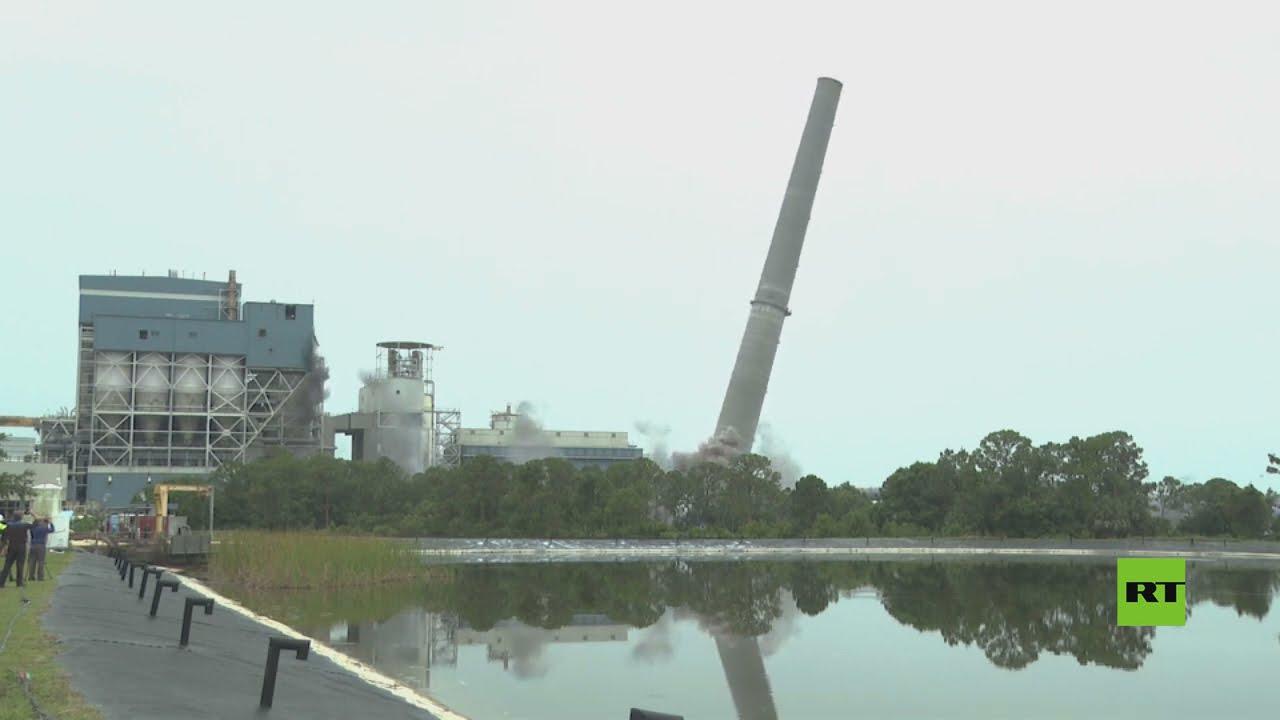 تفجير موجه يدمر مدخنة الفحم في فلوريدا  - نشر قبل 4 ساعة