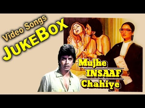 Mujhe Insaaf Chahiye | All Songs | Mithun Da Special Songs | Jukebox