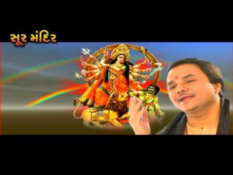 માઁ - નોનસ્ટોપ ભજન| ભાગ- ૨ | હેમંત ચૌહાણ |  MAA | Hemant Chauhan | Nonstop Gujarati Bhajan | Part- 2