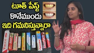 What Are The Disadvantages Of Using Whitening Toothpaste    Dr.Sarala Khader   SumanTV Organic Foods