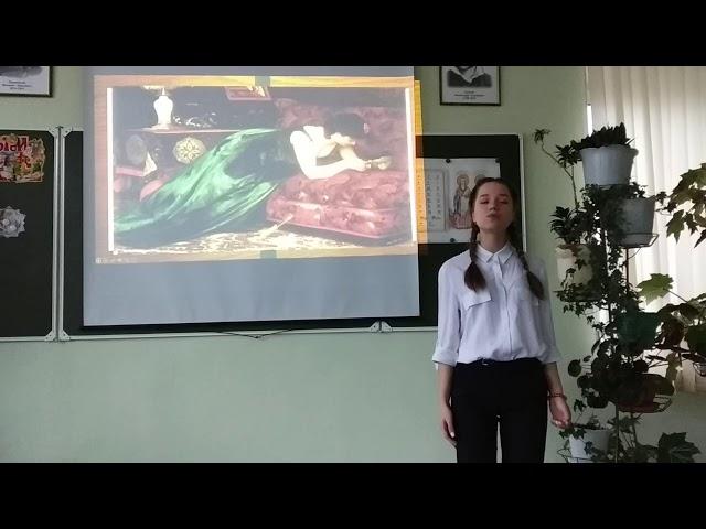 Изображение предпросмотра прочтения – МарияНечаева читает произведение «Она сидела наполу…» Ф.И.Тютчева