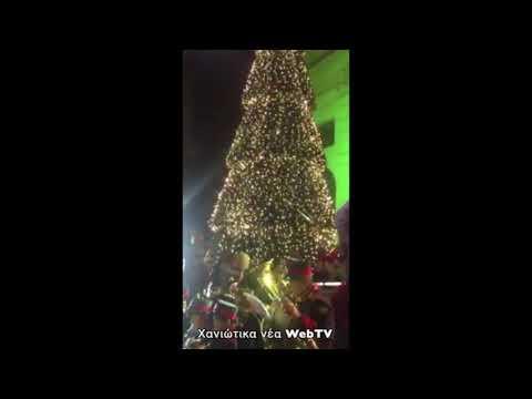 Φωτοδότηση του Χριστουγεννιάτικου Δέντρου στα Χανιά