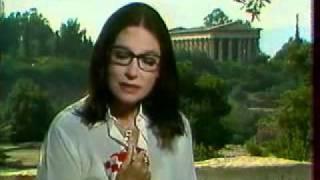 Nana Mousxourh 1984