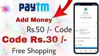 Paytm Add Money Promocode Today !! Paytm New Promocode Today !! Today Promocode