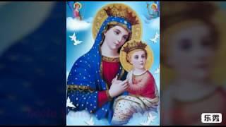 Kootu Haadha Ko Mariyaami Afaan Oromo Ortodoksii Oromic Orthodox Mezmur Youtube