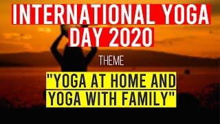 International Yoga Day 2020: क्या है International Yoga Day 2020 का Theme?