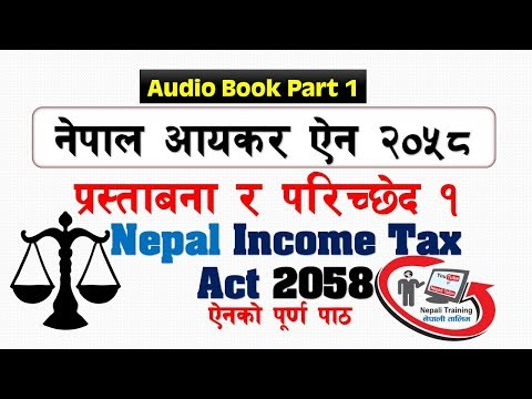 आयकर ऐन २०५८ Nepal Income Tax Act 2058 Part 1- (Page 1-23) -Preamble And Chapter 1-Audio Book