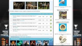 Установка фильмов на андроид через uTorrent