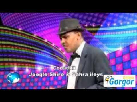 Sahra Ilays Iyo Jooqle