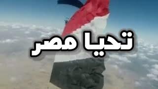 حسين الجسمى تحيا مصر وانتى اغلى وطن (يا أغلى إسم فى الوجود)